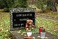Borne Sulinowo - cmentarz radziecki - 2015-11-06 10-41-16.jpg
