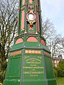 Borough Gardens Clock Tower, Dorchester (detail) - geograph.org.uk - 747010.jpg
