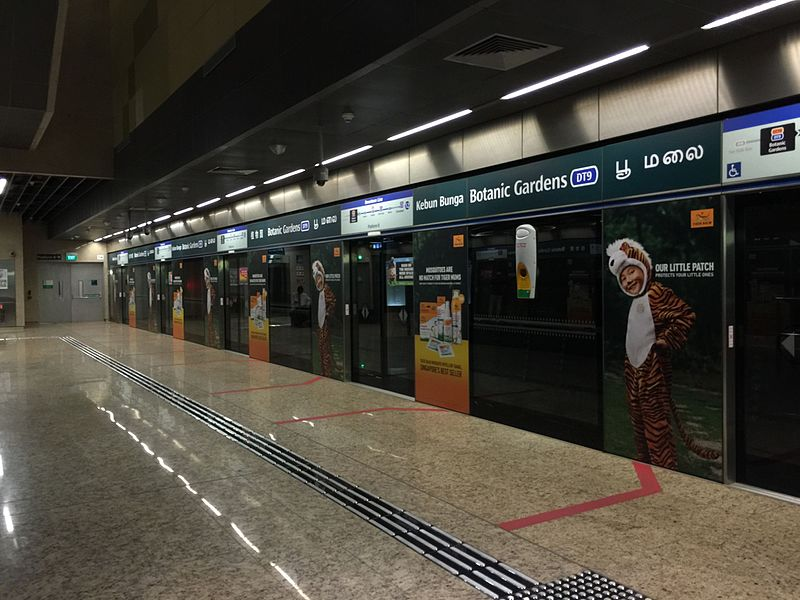 File:Botanic Gardens MRT Station (DTL) - Platform B.jpg