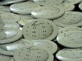 Botones Wikipedia.JPG