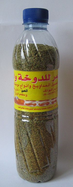 Midwakh - A bottle of sifted dokha from a local vendor in the United Arab Emirates.