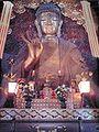 Bouddha gifu.jpg