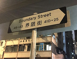 Road signs in Hong Kong - Latest road signs with Transport typeface (2015)