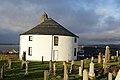 Bowmore, Round Circle - panoramio (1).jpg