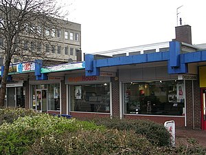 BrightHouse (retailer) - A branch of BrightHouse in Bramley, Leeds