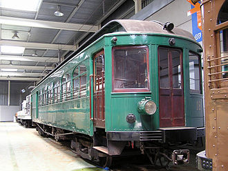 Ferrocarrils de la Generalitat de Catalunya - Historic Brill interurban carriage of Ferrocarrils de Catalunya. Some of these trains were sold to Hershey Electric Railway in Cuba in the 1990s, where they still remain in service today.