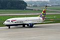 "British Airways Boeing 737-436 G-DOCE ""Blomsterang-Flower Fields"" (24996450115).jpg"