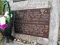 Bronnaya Gora monument on the place of execution 1k.jpg