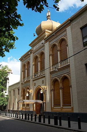 Religion in Argentina - Synagogue Or Torah in Buenos Aires.