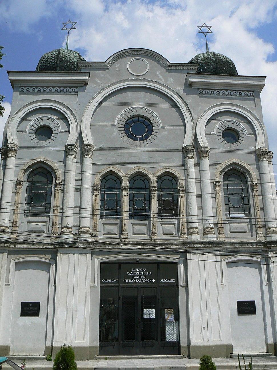 Burgas-art-gallery-1