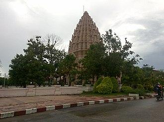 Buriram Province - Buriram City Pillar is similar to Prasat Phnom Rung.