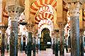 Córdoba 2015 10 23 2729 (25615860503).jpg