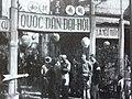 Cảnh chuẩn bị bầu cử Quốc hội khóa I tại ngõ Phất Lộc năm 1946.jpg