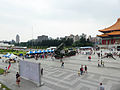 CKS Memorial Hall Plaza View from National Concert Hall 20140607a.jpg