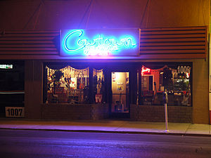Cowtown Guitars - Image: COWTOWN STOREFRONT