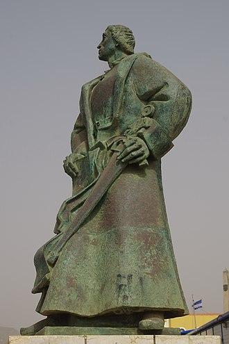 Monumento de Diogo Gomes - Statue of Diogo Gomes