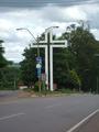 Caacupé. Cruz del peregrino. Paraguay.png