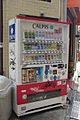 Calpis shop.jpg