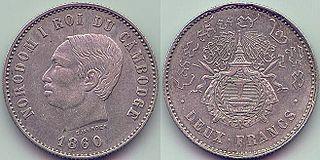 Cambodian franc