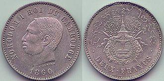 Cambodian franc - Image: Cambodia 2 Francs 1860
