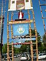 Campo da Feira de Barcelos III.jpg