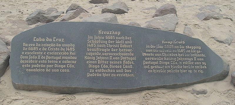 File:Capecross inschrift.JPG