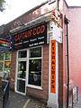 Captain Cod fish & chips, Urmston.JPG