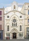 Carcassonne - Chapelle des Dominicaines.jpg