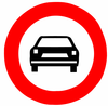 Cars not allowed (Israel road sign).png