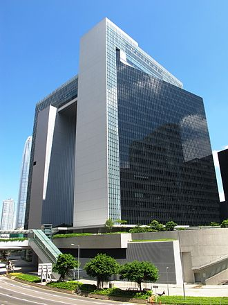 Central Government Complex (Hong Kong) - Central Government Complex View from Harcourt Road