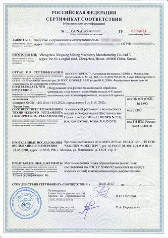 Aircraft Manufacture Quality Assurance Cover Letter