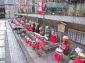 Chôhô-ji Temple Rokkaku-dô - Warabe-Jizô.jpg