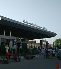 Bahnhof Chandigarh Junction