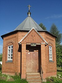 Chapel in Kudymkar.JPG
