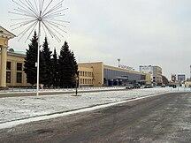 Chelyabinsk Airport
