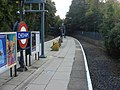 Chesham tube station, former bay platform - geograph.org.uk - 1017309.jpg