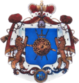 Chichua Crest.png