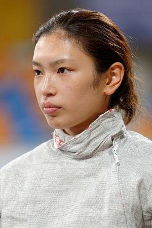 Chika Aoki - Image: Chika Aoki 2014 15 Orleans WC teams t 123424
