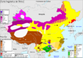 China - Carta lingüistica.png