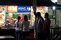Chinatown Food Street (4085814429).jpg
