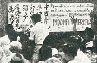 Chinese Indonesians Ethnic group