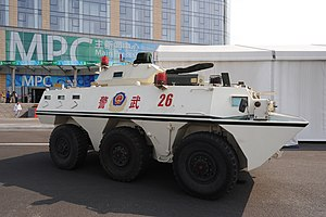 People's Armed Police - Wheeled APC of the People's Armed Police