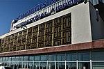 ChinggisKhaanIntlAirport (2).jpg