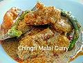 Chingri Malaikari.jpg