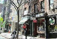 Christopher Street shops between Bleecker and Hudson Streets.jpg