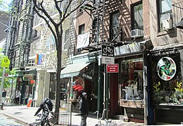 Christopher Street shops between Bleecker and Hudson Streets.jpg