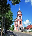 Church of Boris and Gleb - Borovsk, Russia - panoramio (1).jpg