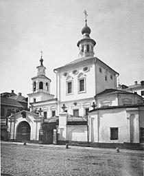 Church of Nativity of John the Baptist in Varvarka.JPG
