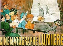 Διαφήμιση για τον κινηματογράφο των αδελφών Λυμιέρ
