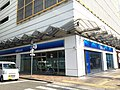 Citibank Kōbe Branch.jpg